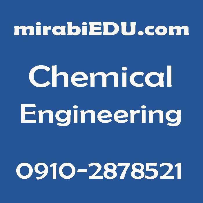 حل تمرین و پروژه دروس تخصصی مهندسی شیمی