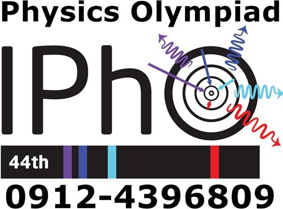 تدریس خصوصی المپیاد فیزیک