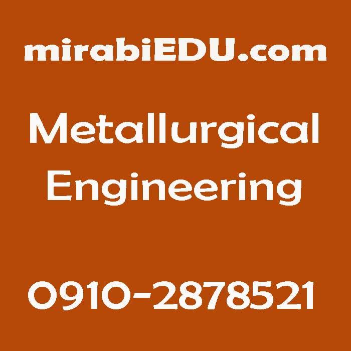 حل تمرین و پروژه مهندسی مواد