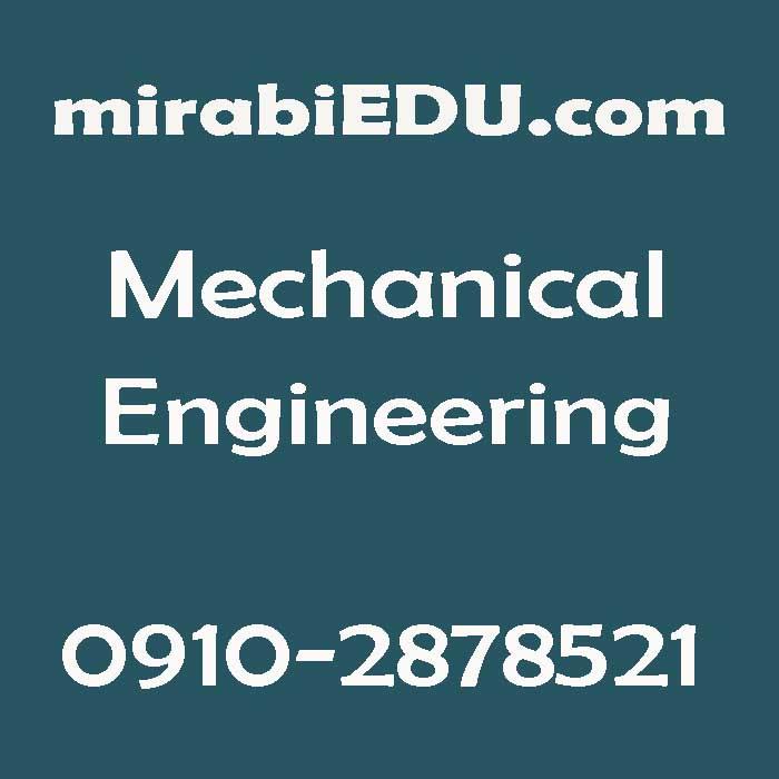 حل تمرین و پروژه مهندسی مکانیک