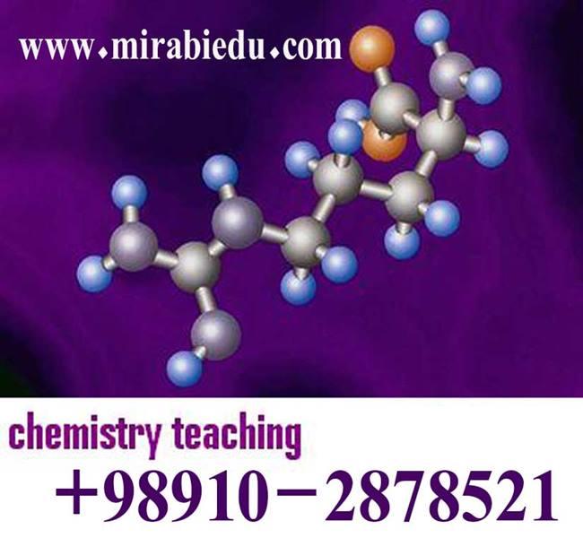 تدریس خصوصی شیمی دبیرستان