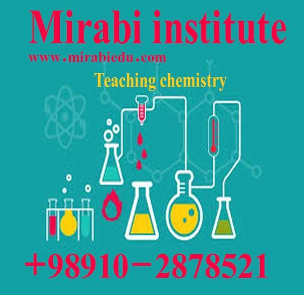 تدریس خصوصی شیمی پیش دانشگاهی