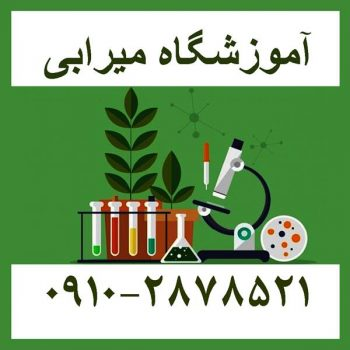 تدریس و پروژه درسی بیولوژی