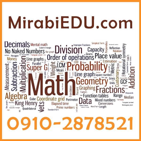 تدریس خصوصی ریاضیات تجربی