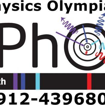 تدریس خصوصی المپیاد فیزیک و نجوم
