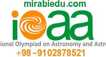 کلاس آمادگی المپیاد نجوم و فیزیک