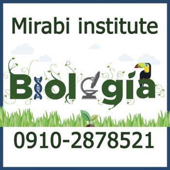 تدریس خصوصی ژنتیک زیست شناسی انگلیسی