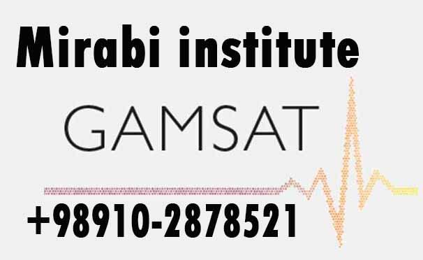 تدریس خصوصی MCATو GAMSAT