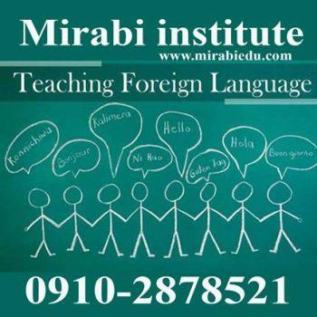 Mirabi Language Institute