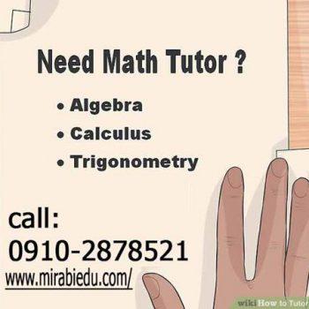 آموزش مفاهیم ریاضی به زبان انگلیسی