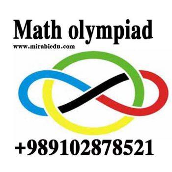 کلاس المپیاد ریاضی در شرق تهران