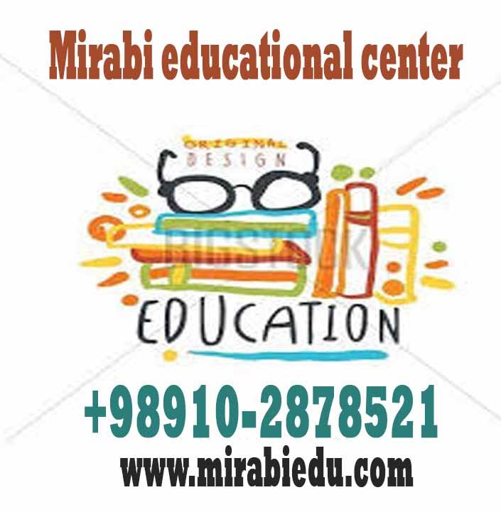Mirabi educational Center