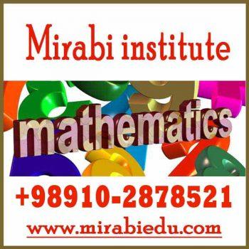 تدریس خصوصی ریاضی تضمینی