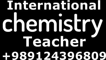 تدریس خصوصی شیمی آنلاین