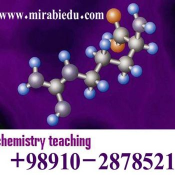 تدریس آنلاین شیمی تیزهوشان