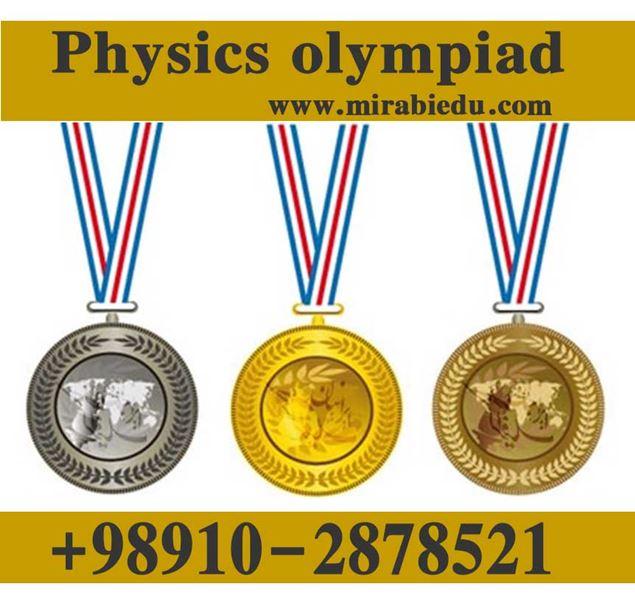 تدریس آنلاین المپیاد فیزیک