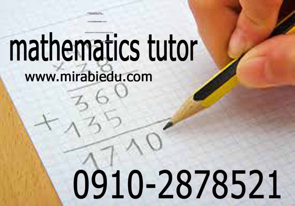 Math Physics Teacher in Tehran