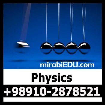 حل تمرین فیزیک دوازدهم