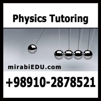 حل مسائل فیزیک دانشگاهی