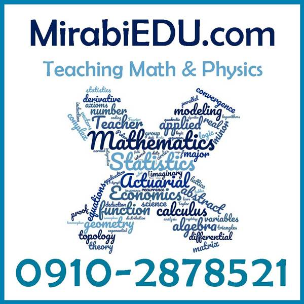 معلم خصوصی فیزیک و ریاضی