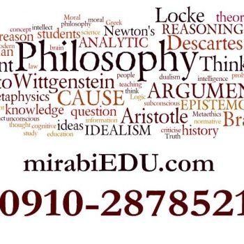 تدریس خصوصی فلسفه اسلامی