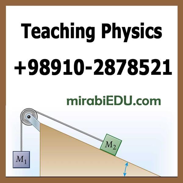 تدریس آنلاین فیزیک دوازدهم