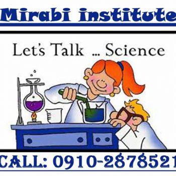 معلم خصوصی علوم تیزهوشان