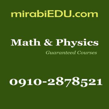 کلاس نکته و تست ریاضی و فیزیک