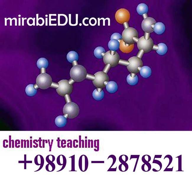 تدریس آنلاین شیمی یازدهم