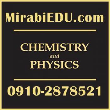 کلاس شیمی و فیزیک کنکور