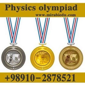 تدریس المپیاد فیزیک