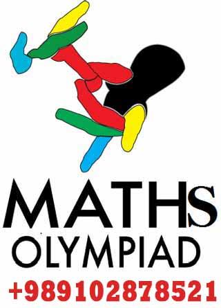 معلم خصوصی المپیاد ریاضی تضمینی
