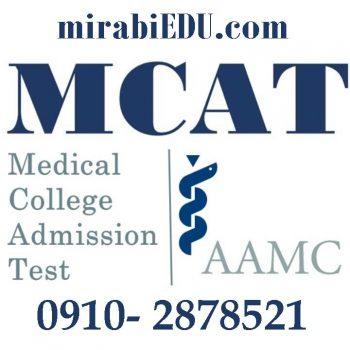 کلاس آمادگی آزمون MCAT