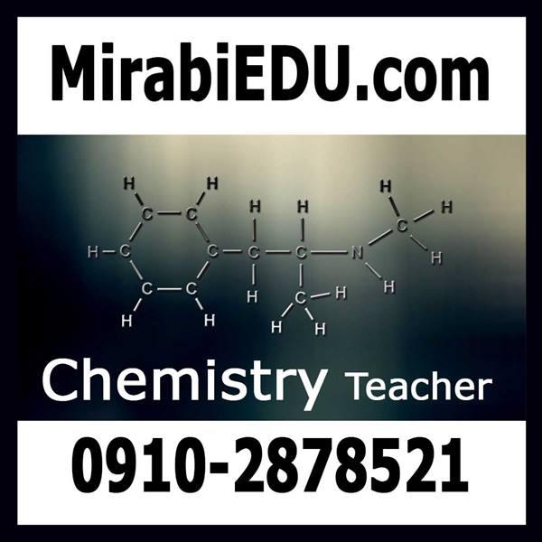 حل تمرین شیمی دانشگاهی