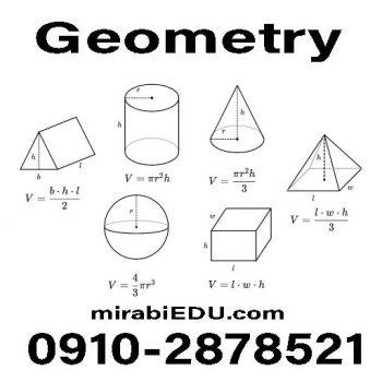 حل فوری سوالات هندسه