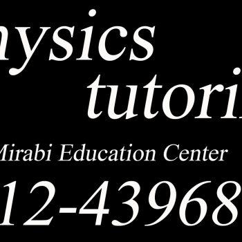 امتحان آنلاین فیزیک دانشگاهی