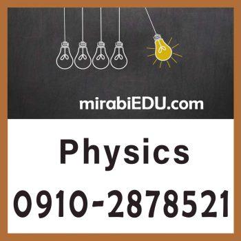 تدریس خصوصی فیزیک مدرن