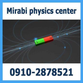 معلم خصوصی فیزیک پایه یازدهم
