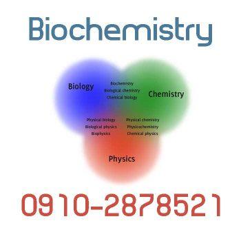 تدریس biochemistry