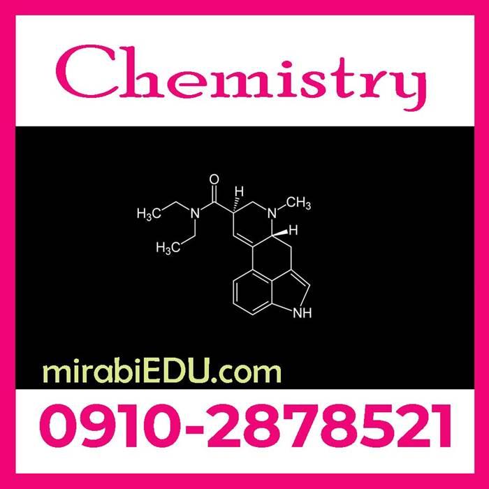 پاسخ سوالات Chemistry