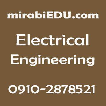 حل تمرین مدارهای الکتریکی