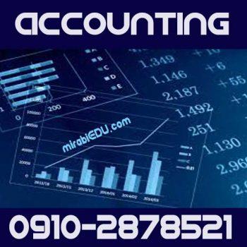 تدریس نرم افزارهای حسابداری