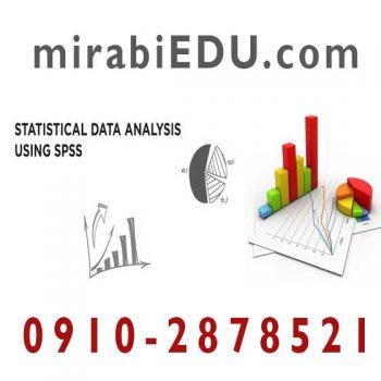 تدریس آمار دانشگاهی