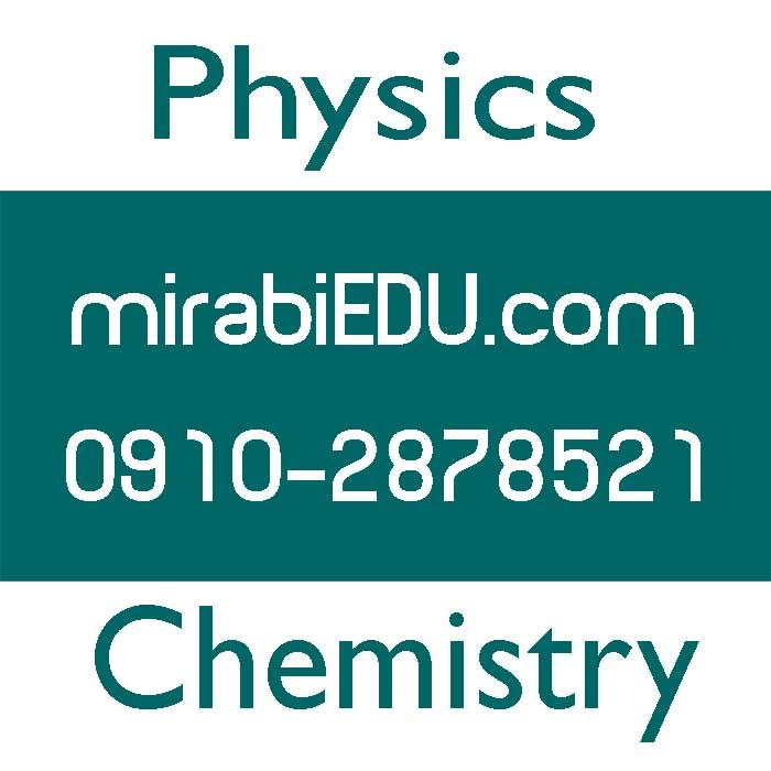 تدریس خصوصی آنلاین Physics