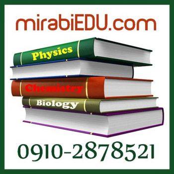 پاسخ سوالات شیمی و زیست