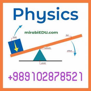 IB physics online teacher