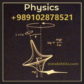 online physics professor