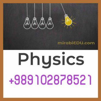 International Physics teacher