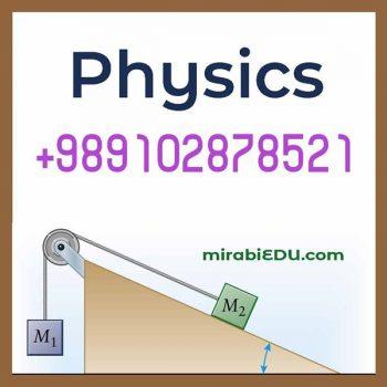 online physics assessment
