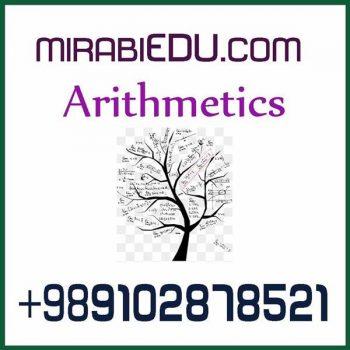 arithmetic online tutor